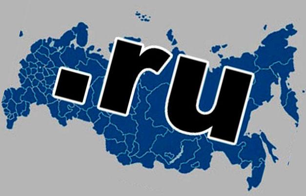 домен в зоне .ru