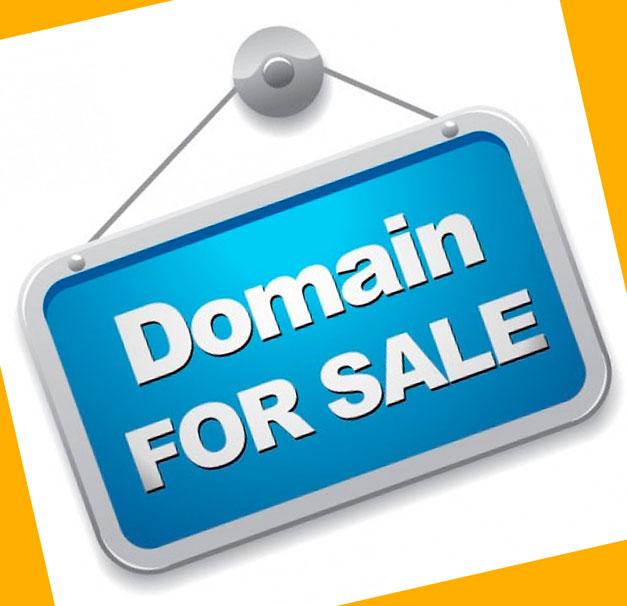 продажа домена