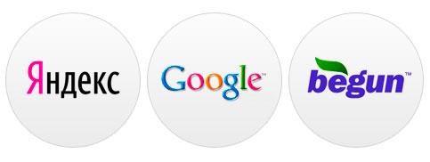 yandex-google-begun