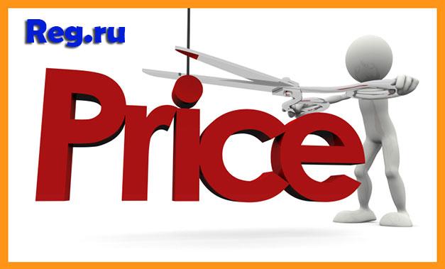 Цены на домены