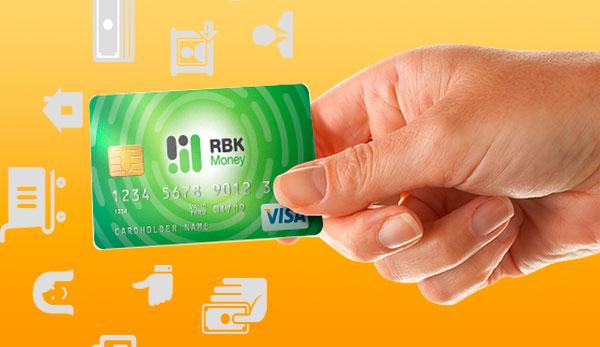 Карта rbk-money