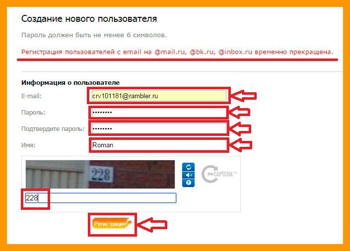 RDS регистрация