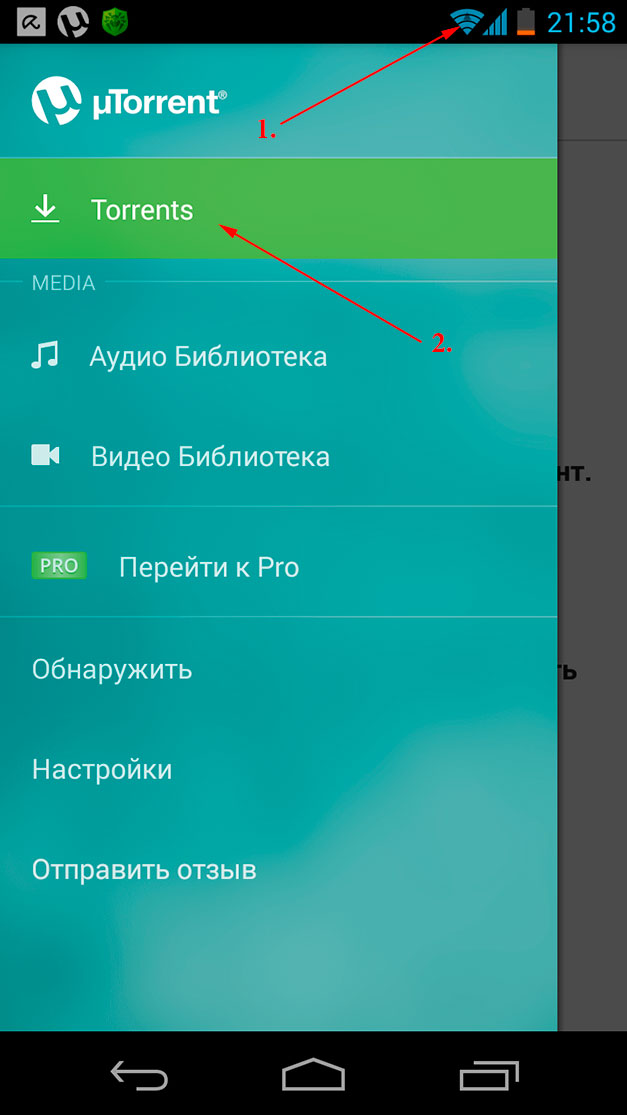 android-torrent