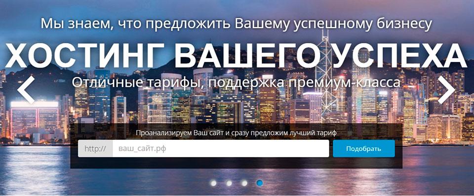 fastvps-выделенный сервер для вашего блога