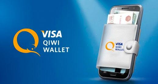 QIWI Visa Wallet