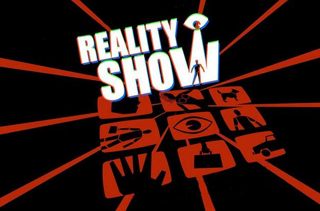 Настоящее реалити шоу
