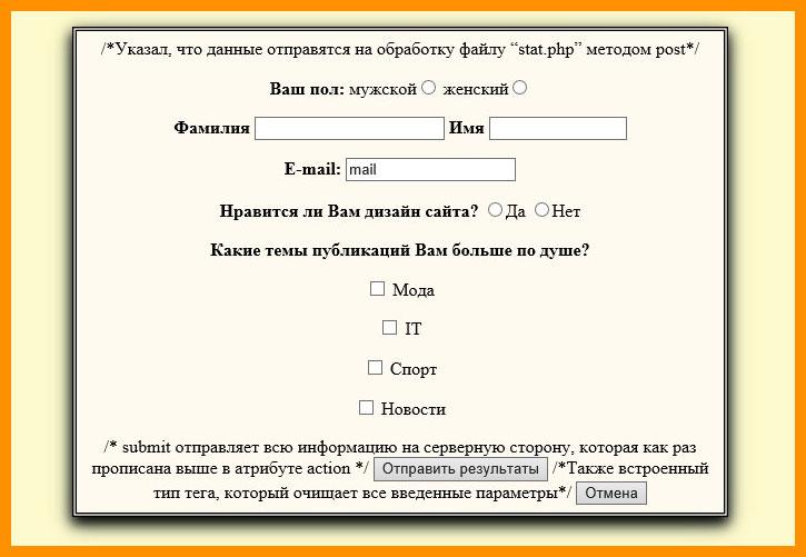 Пример голосования на блоге