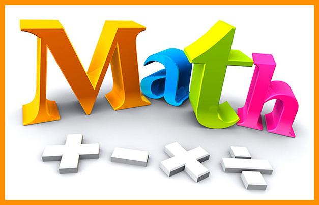 Метод math