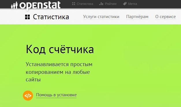 OpenStar