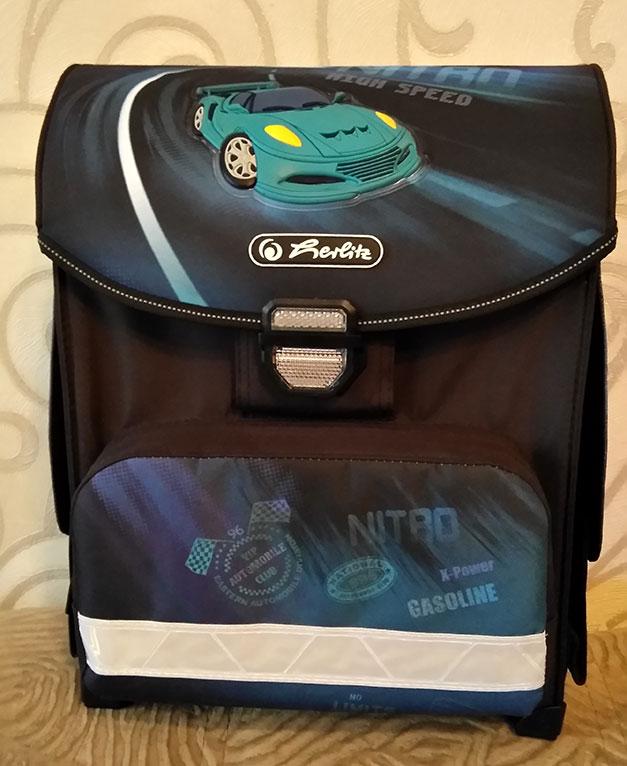 Ранец для сына